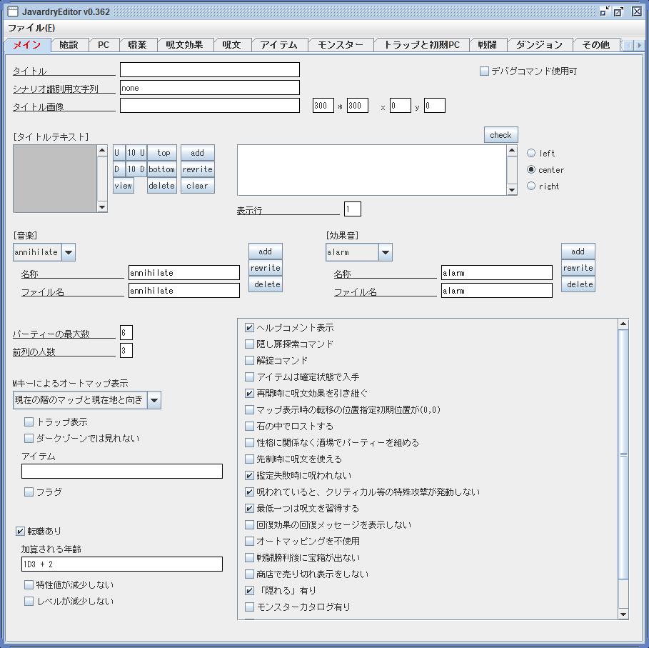 JavardryEditor_LookAndFeel_Metal
