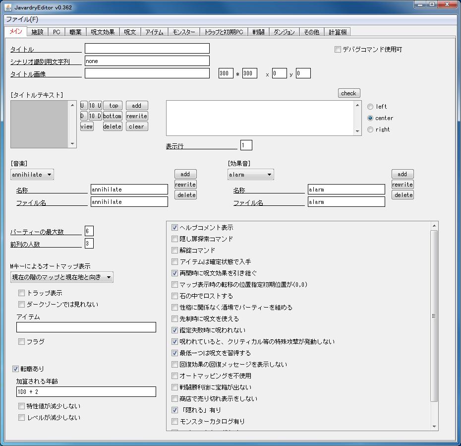 JavardryEditor_LookAndFeel_WinAero