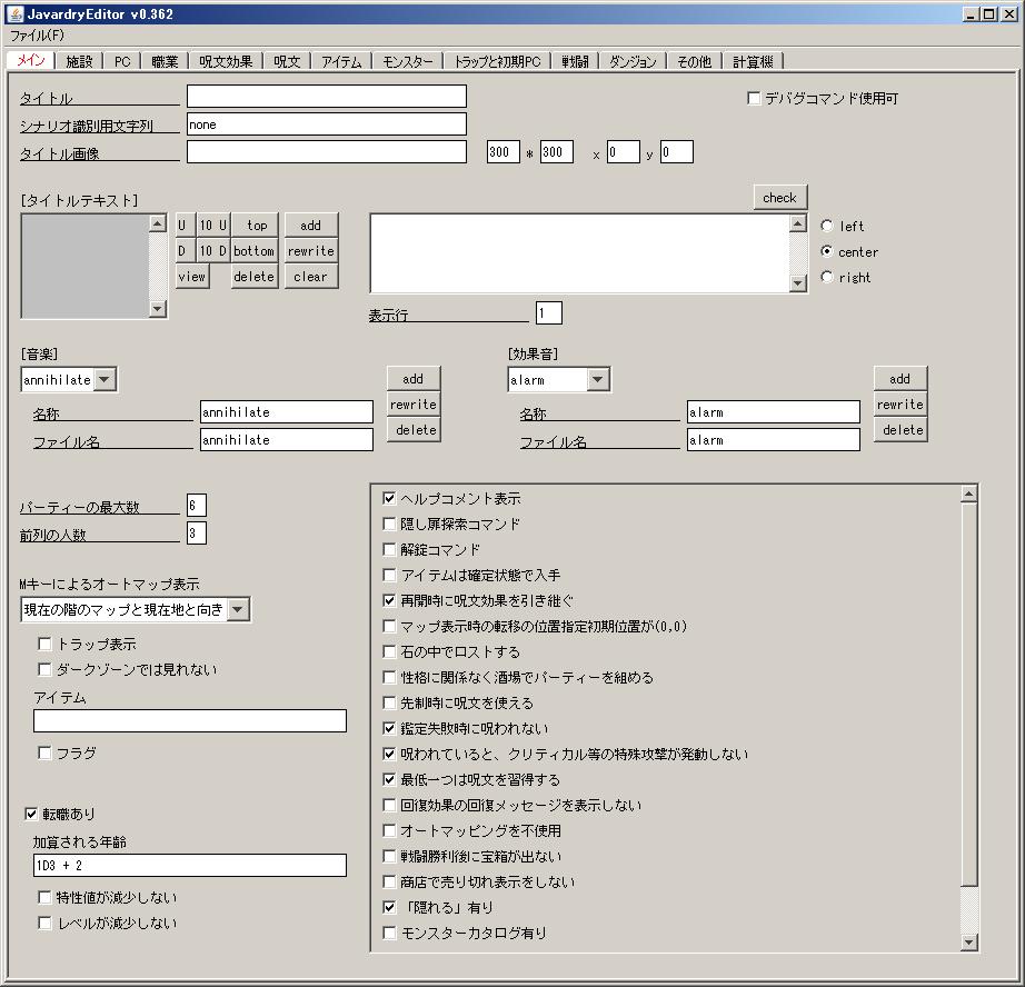 JavardryEditor_LookAndFeel_WinClassic