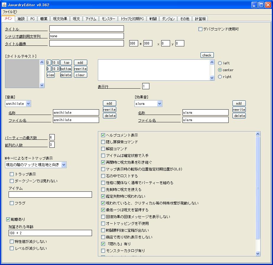 JavardryEditor_LookAndFeel_WinLuna