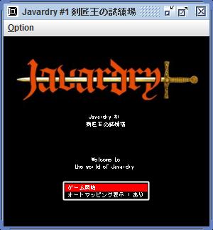 Javardry_LookAndFeel_Metal